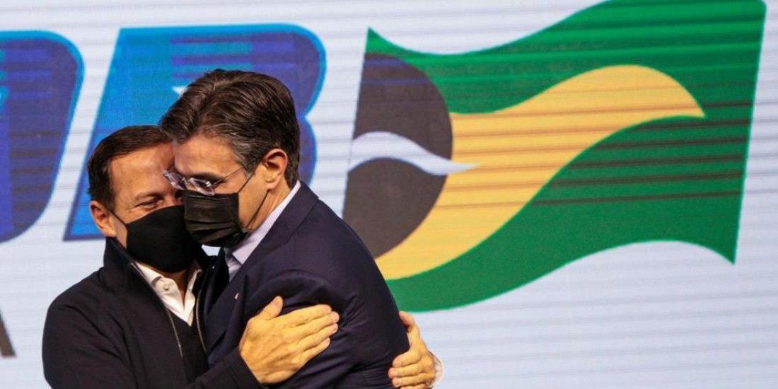 João Doria e Rodrigo Garcia durante evento do PSDB (Divulgação)