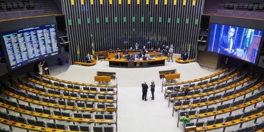 Fundão Eleitoral de R$ 5,7 bilhões foi votado na Câmara Federal (Divulgação/Câmara Federal)